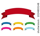 red ribbon banners set.... | Shutterstock .eps vector #1024803148