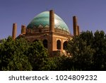 ruins of a building of 14th... | Shutterstock . vector #1024809232