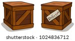 cartoon brown wooden delivery... | Shutterstock .eps vector #1024836712