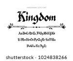 blackletter gothic script hand...   Shutterstock .eps vector #1024838266