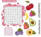 vector crossword  education... | Shutterstock .eps vector #1024859992