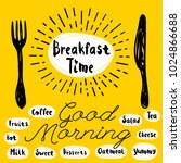 breakfast time logo  fork ... | Shutterstock .eps vector #1024866688