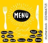 menu fork  knife  lunch time.... | Shutterstock .eps vector #1024866715