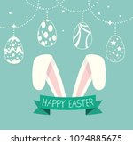 cute rabbit happy easter... | Shutterstock .eps vector #1024885675