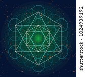 metatrons cube  a vector... | Shutterstock .eps vector #1024939192