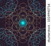 seamless trendy metatrons cube  ... | Shutterstock .eps vector #1024940716