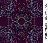 seamless trendy metatrons cube  ... | Shutterstock .eps vector #1024940722
