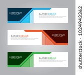 abstract modern banner... | Shutterstock .eps vector #1024943362