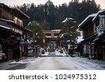 takayama  japan   10 february... | Shutterstock . vector #1024975312