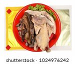 duck  chicken  pig. ancestral... | Shutterstock . vector #1024976242