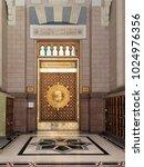 madinah  saudi arabia   circa...   Shutterstock . vector #1024976356