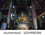 luang prabang  lao   october 24 ... | Shutterstock . vector #1024980286