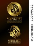 Golden Lion Label   Vector...