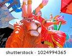 nakhonprathom thailand... | Shutterstock . vector #1024994365