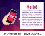 modern hand showing screen of... | Shutterstock .eps vector #1025006452