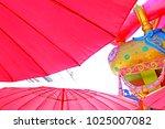 umbrella background   texture | Shutterstock . vector #1025007082