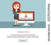 computer error job information | Shutterstock .eps vector #1025014966