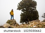 living conditions of man in... | Shutterstock . vector #1025030662