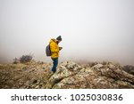living conditions of man in... | Shutterstock . vector #1025030836