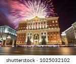 fireworks over the christmas... | Shutterstock . vector #1025032102