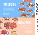 thai cuisine restaurant flyers... | Shutterstock .eps vector #1025041945