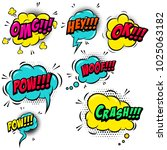 set of comic style speech... | Shutterstock .eps vector #1025063182