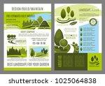landscape design brochure... | Shutterstock .eps vector #1025064838