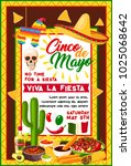 cinco de mayo mexican fiesta... | Shutterstock .eps vector #1025068642