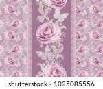 seamless pattern. decorative...   Shutterstock . vector #1025085556