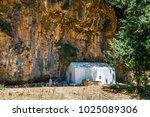 displaced village samaria in... | Shutterstock . vector #1025089306