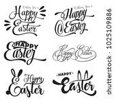 happy easter handwritten... | Shutterstock .eps vector #1025109886