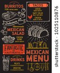 mexican restaurant menu. vector ... | Shutterstock .eps vector #1025110876