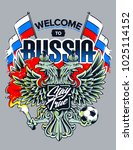 welcome to russia vector... | Shutterstock .eps vector #1025114152