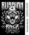 russian rage vector art. print... | Shutterstock .eps vector #1025114155