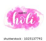 vector holiday illustration of... | Shutterstock .eps vector #1025137792