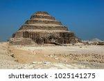 saqqara  egypt   march 12  2010 ... | Shutterstock . vector #1025141275
