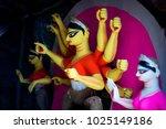 durga  lakshmi  saraswati ... | Shutterstock . vector #1025149186
