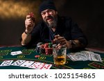 bearded man with cigar and... | Shutterstock . vector #1025154865