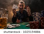 handsome poker player with two...   Shutterstock . vector #1025154886