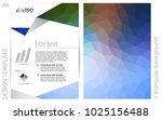 light blue  green vector ...   Shutterstock .eps vector #1025156488