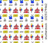 circus set illustration. doodle ... | Shutterstock . vector #1025179462