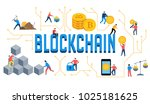 blockchain scene with... | Shutterstock .eps vector #1025181625