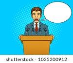 speaking puppet tribune with... | Shutterstock . vector #1025200912
