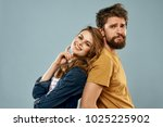 happy couple  man and woman ... | Shutterstock . vector #1025225902