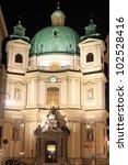 Saint Peter church in Vienna - stock photo