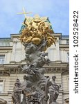 Plague column in Vienna - stock photo