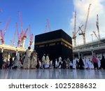 makkah  mecca   saudi arabia  ... | Shutterstock . vector #1025288632