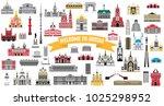 welcome to russia. vector... | Shutterstock .eps vector #1025298952