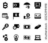 solid vector icon set   bitcoin ... | Shutterstock .eps vector #1025299498