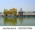 amritsar  punjab  india  april...   Shutterstock . vector #1025337586